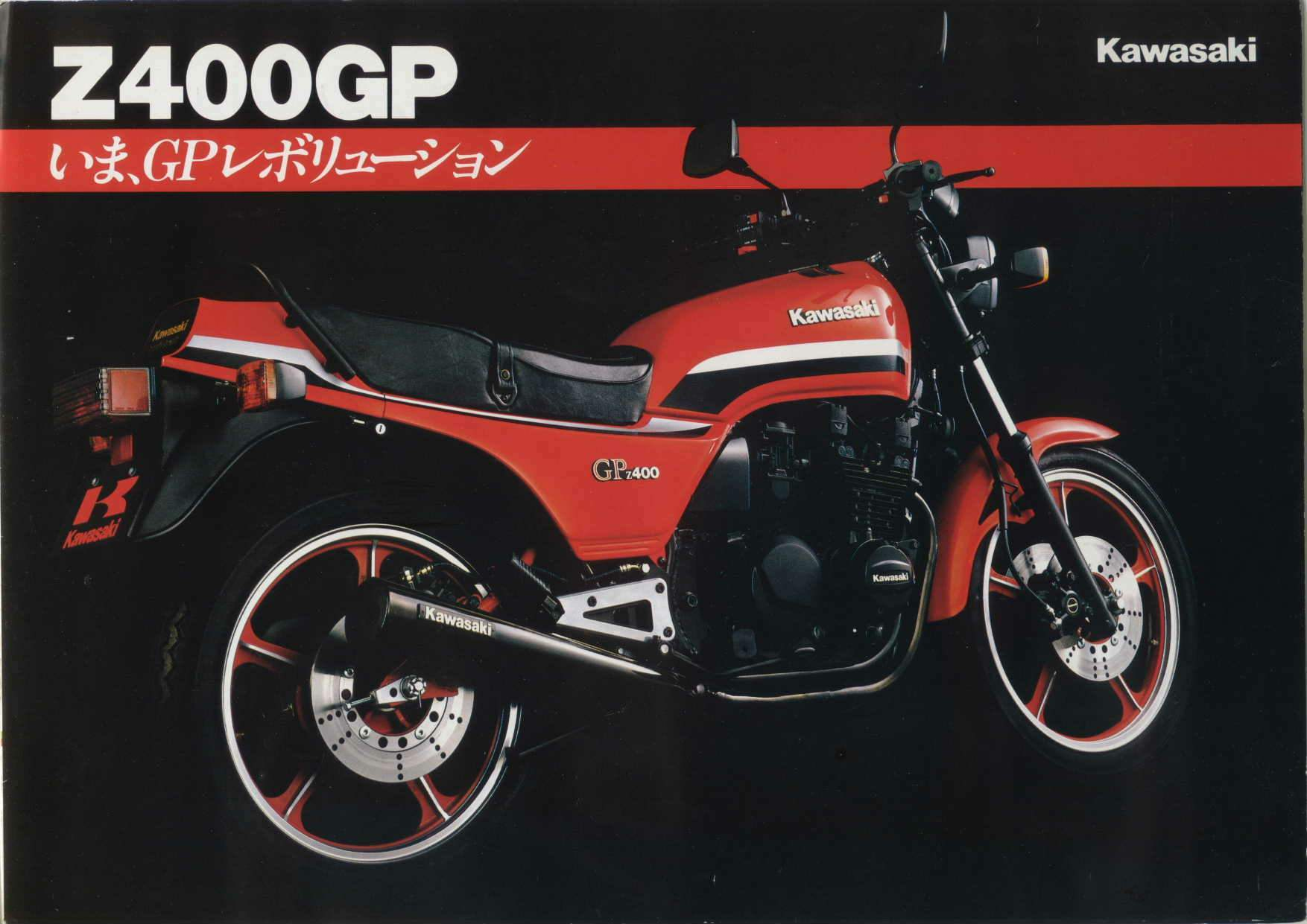 Kawasaki Gpz 400  Pics  Specs And List Of Seriess By Year
