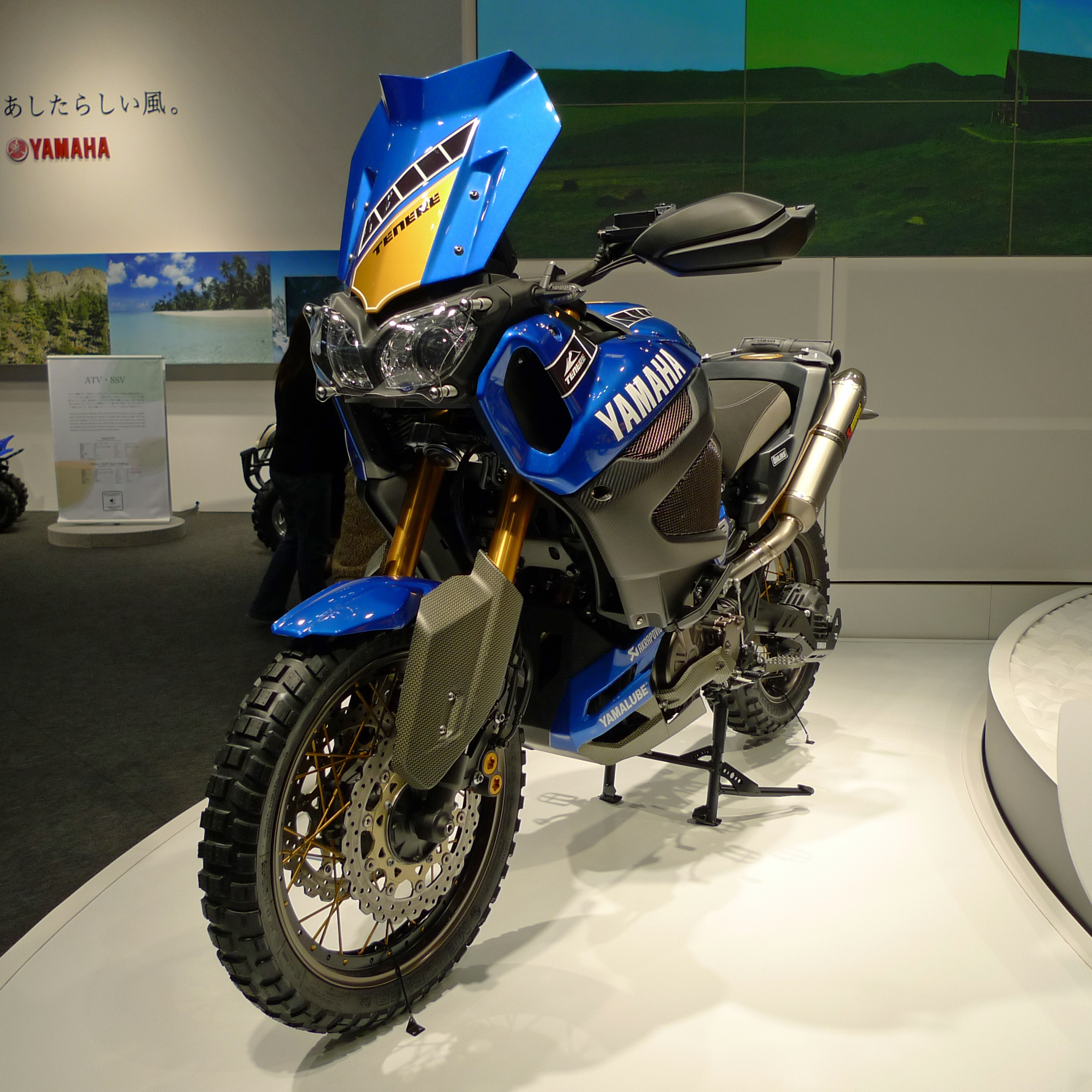 yamaha xt 1200 z pics specs and list of seriess by year. Black Bedroom Furniture Sets. Home Design Ideas