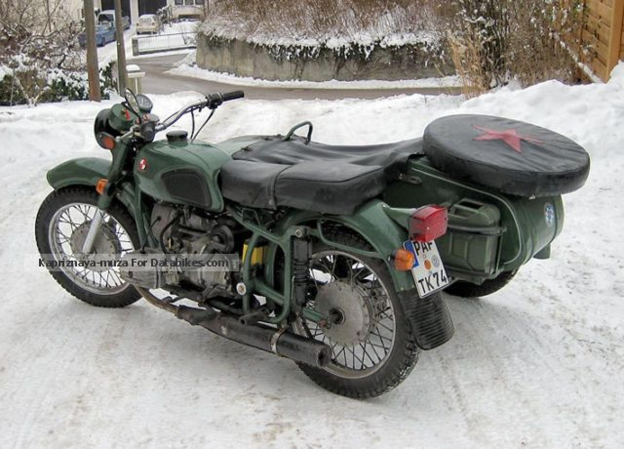 Dnepr MT 12 with sidecar images #72095