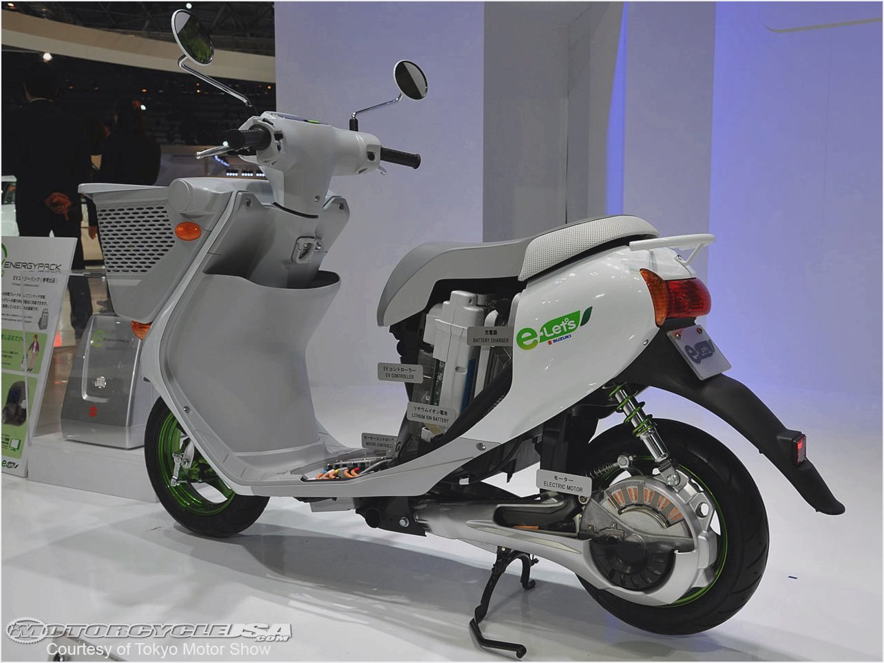 MINI Scooter E Concept images #106888