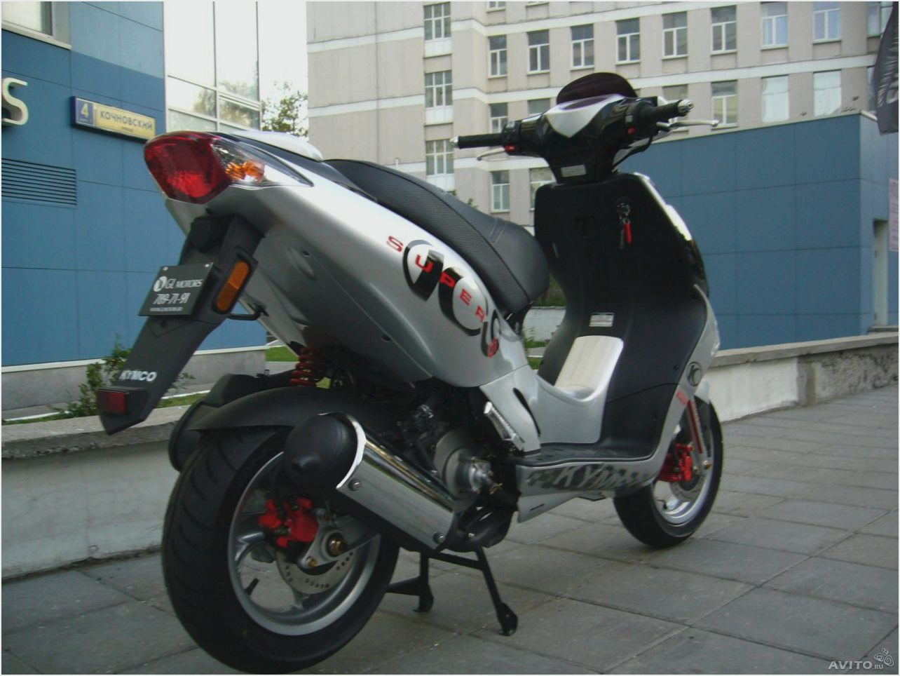 Kymco Super 9/50 2010 images #100970