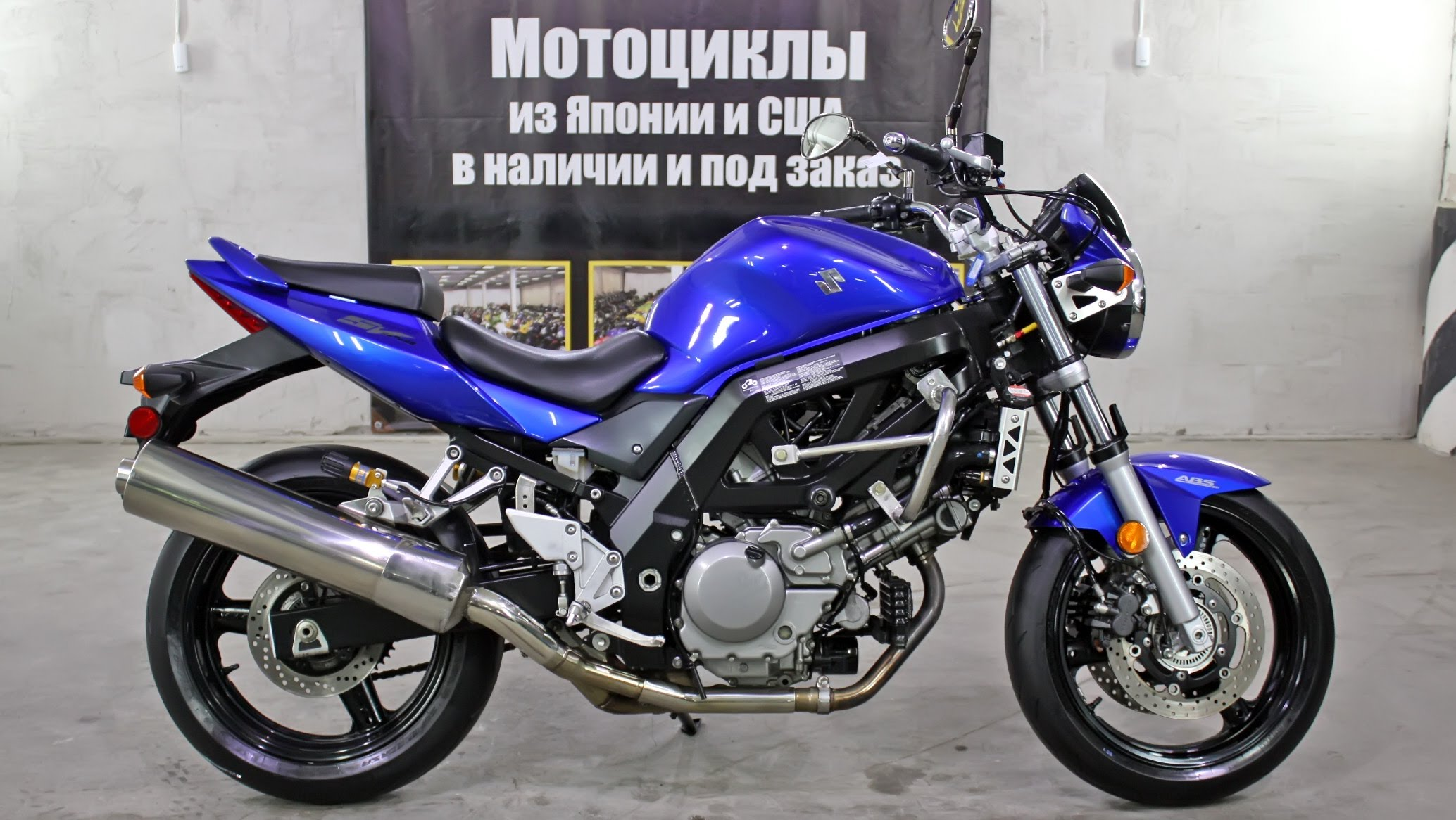 2008 suzuki sv 650 abs pics specs and information. Black Bedroom Furniture Sets. Home Design Ideas