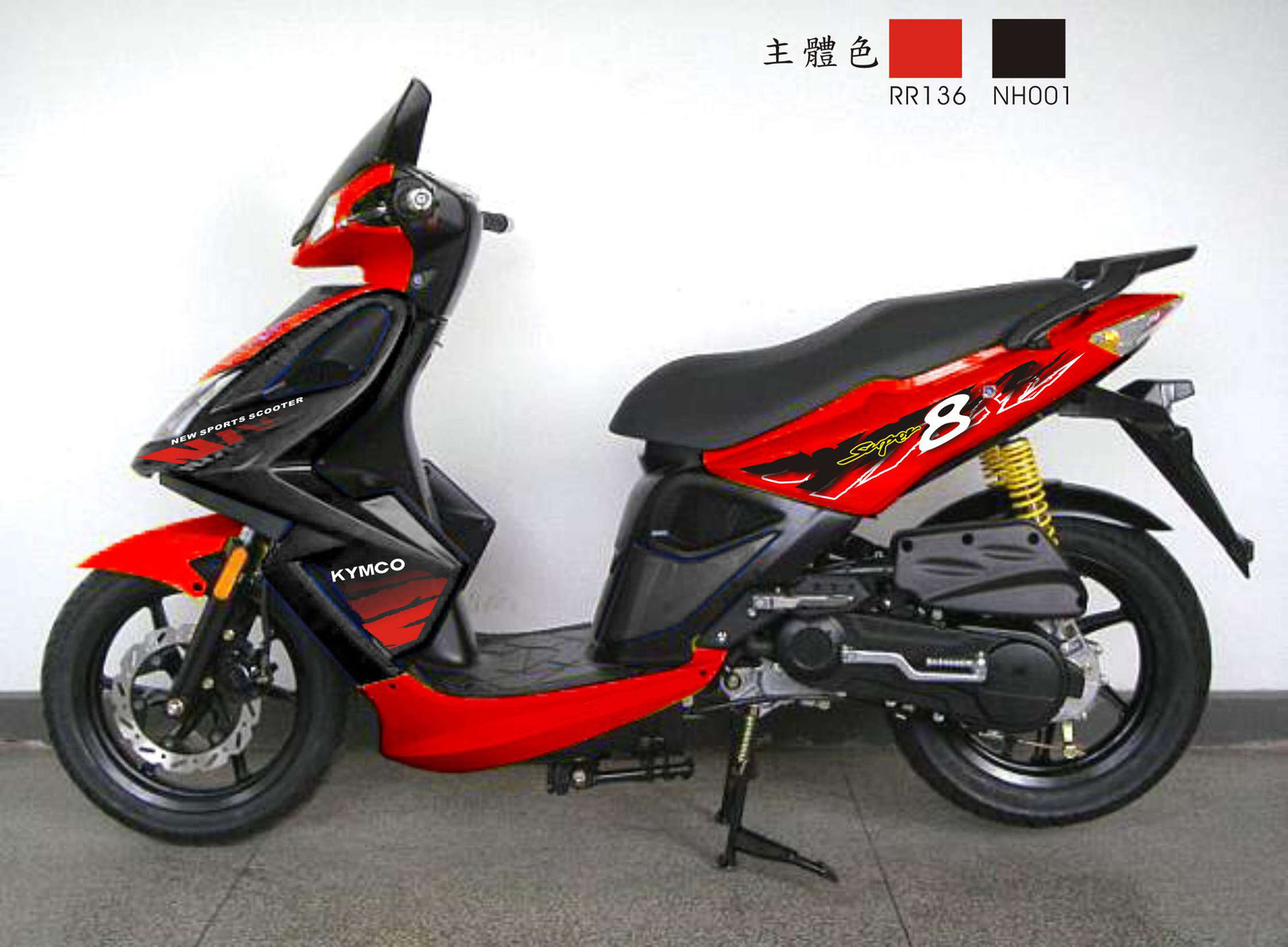 Kymco Super 8 50 2T images #101275