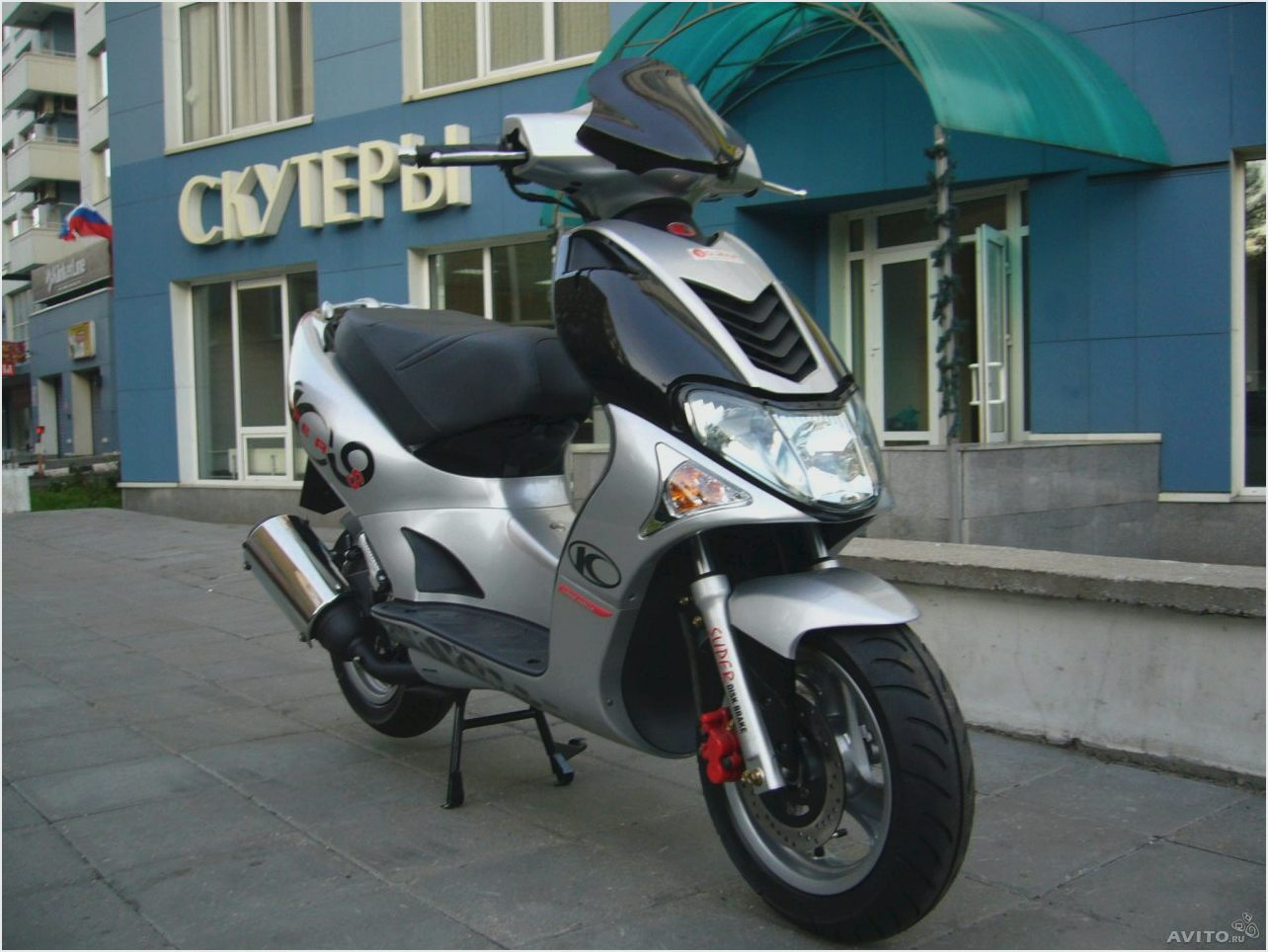 Kymco Super 9/50 2005 images #163006