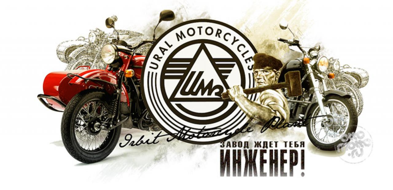 Ural M 67-6 reduced effect 1990 wallpapers #141799