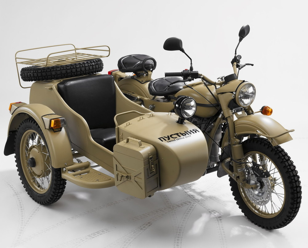 Ural M 67-6 with sidecar 1990 wallpapers #131618