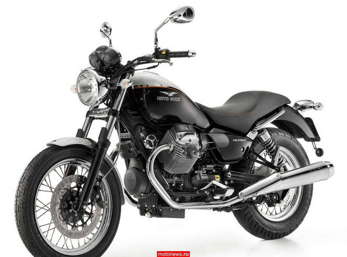 Moto Guzzi California 75 2000 images #108444